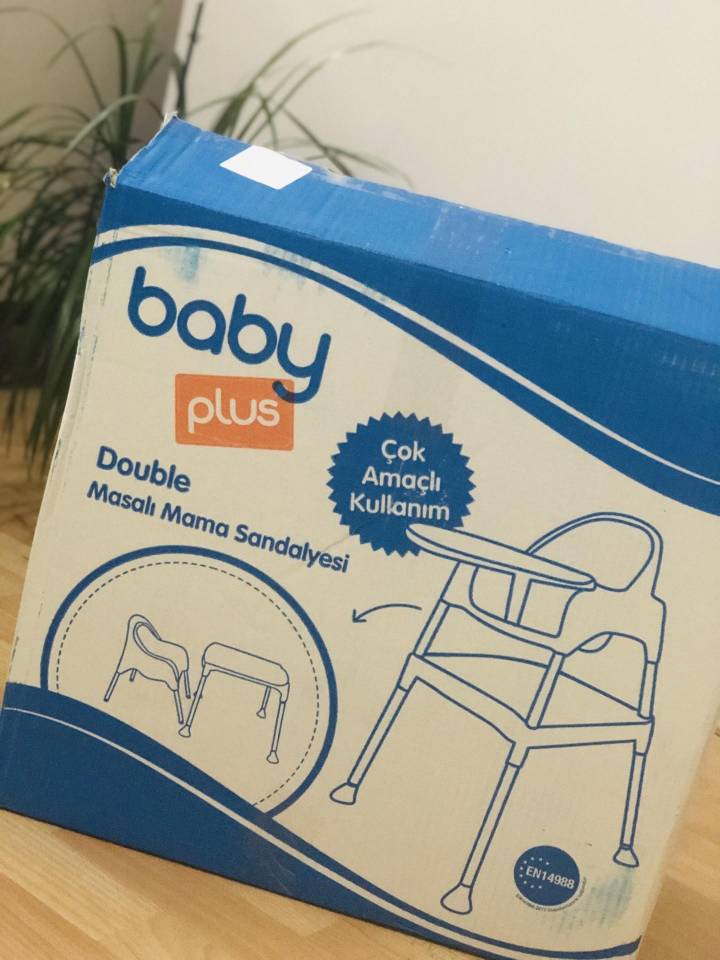 baby-plus-mama-sandalyesi